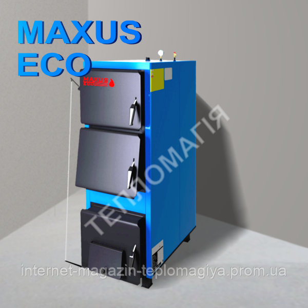 Твердопаливний канальний котел Maxus 15 ЕСО