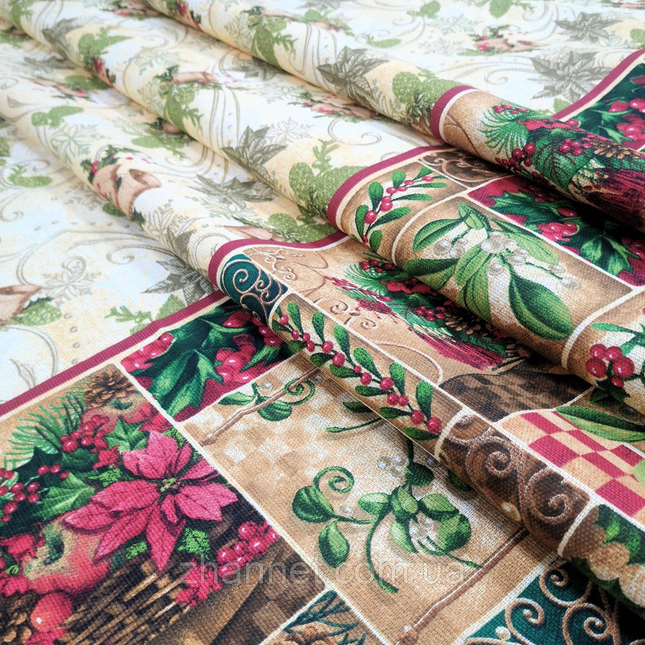 Ткань для новогодней скатерти рогожка Винтаж 150 см