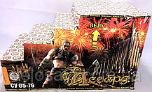 "Фейерверк  Салют ""Асгард"" Калибр 20,25,30,50мм 76 выстрелов СУ 05-76, фото 2"