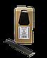 Трубочка бумажная B.A.R. 197x6 мм, 250 шт. Черная (2132), фото 3