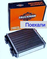 Радиатор печки Ваз 2105 2107 2121
