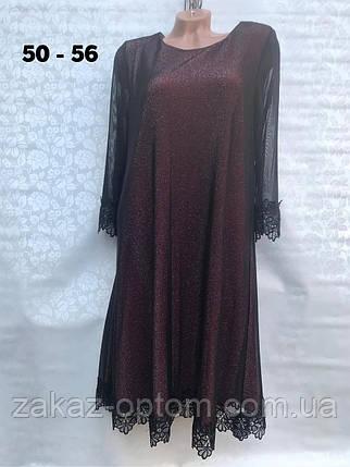 Платье женское полубал(50-56)Украина-62309, фото 2