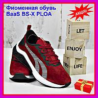 Кроссовки красные женские BaaS BS-X PLOA Бас спорт замш экокожа весна осень 2020 р. 36-41