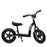"""Велосипед без педалей для дітей Profi Kids ORIGINAL 12"""" непробивні колеса підніжка підставка для ніг Black"""