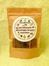 Натуральна фруктово-ягідна пастила. БЕЗ ЦУКРУ. Набір «Міні» 60 г. Асорті
