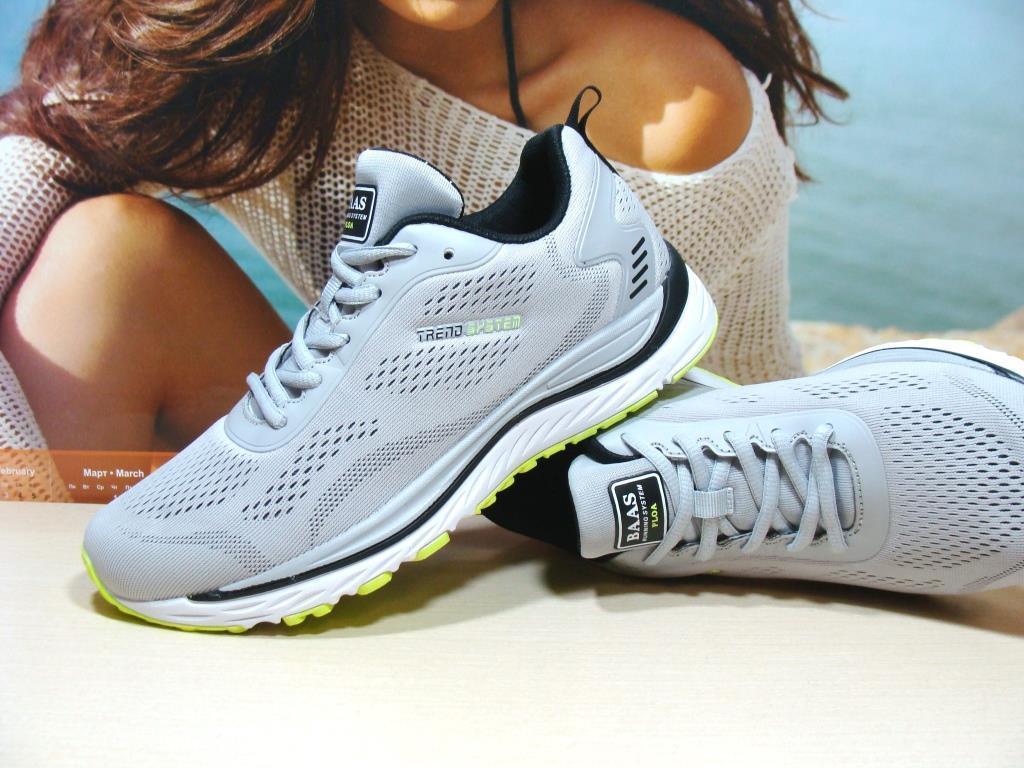 Кросівки чоловічі BaaS Trend System - Му світло-сірі 41 р.