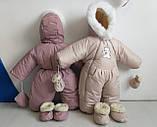 Детские комбинезоны на овчине, конверт, фото 4