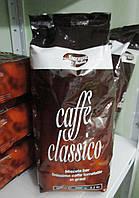 Кофе зерновой Caffe Classico 1 кг