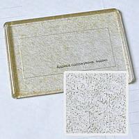 Золотистые перламутровые акриловые заготовки для магнитов. Размер 95х65 мм, под фото 89х59 мм