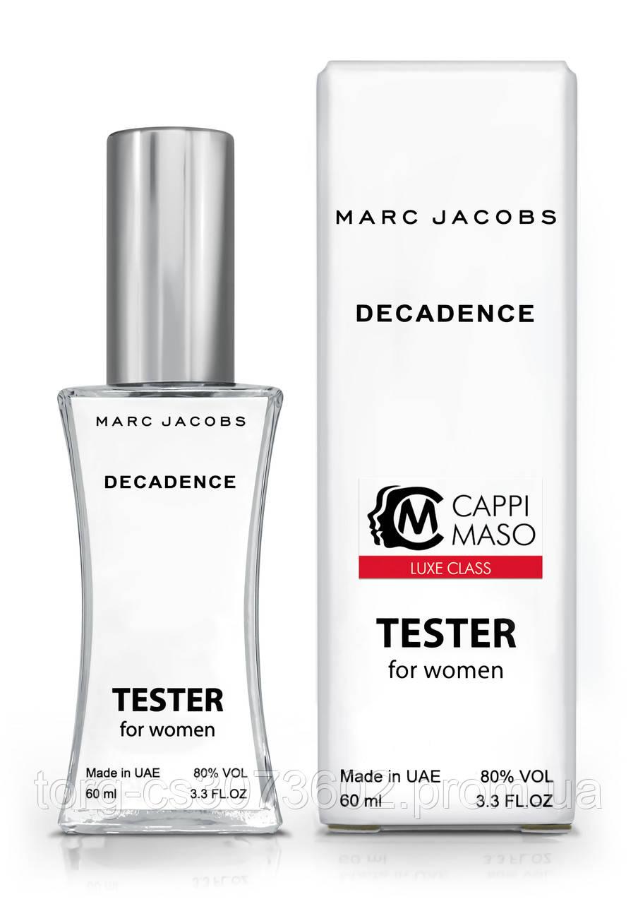 Тестер LUXE CLASS женский Marc Jacobs Decadence, 60 мл.