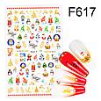 Слайдер дизайн для ногтей F617, фото 2