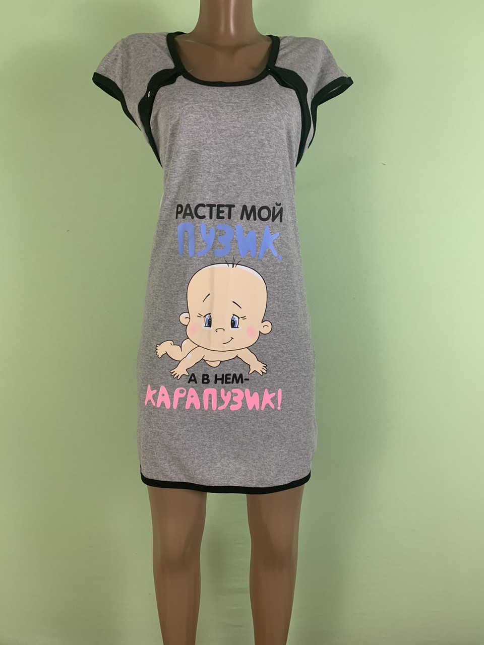 Нічна сорочка туніка для вагітних і годуючих Карапуз Розмір 44, 46, 48, 50, 52, 54