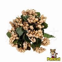 Тычинки сложные Золотистые с ягодками и листиками 24 шт/уп на проволоке