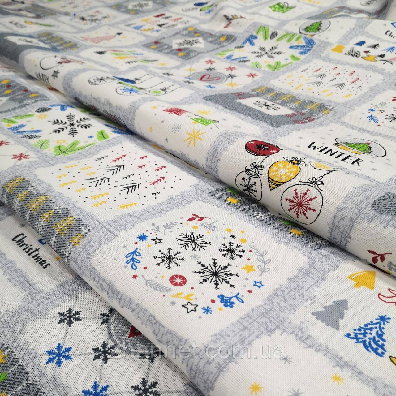 Ткань для новогодней скатерти рогожка Хеппи 150 см