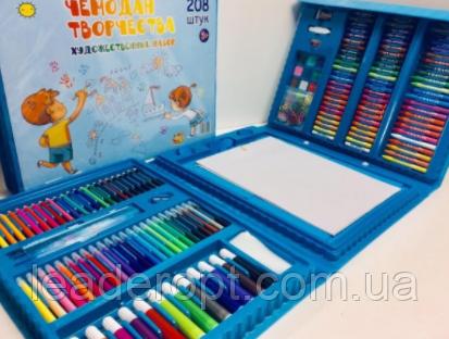 ОПТ ОПТ Набір для малювання UKC з мольбертом у кейсі-валізі 208 предметів Синій