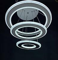 Светодиодная люстра на три белых кольца 130 ватт, фото 1