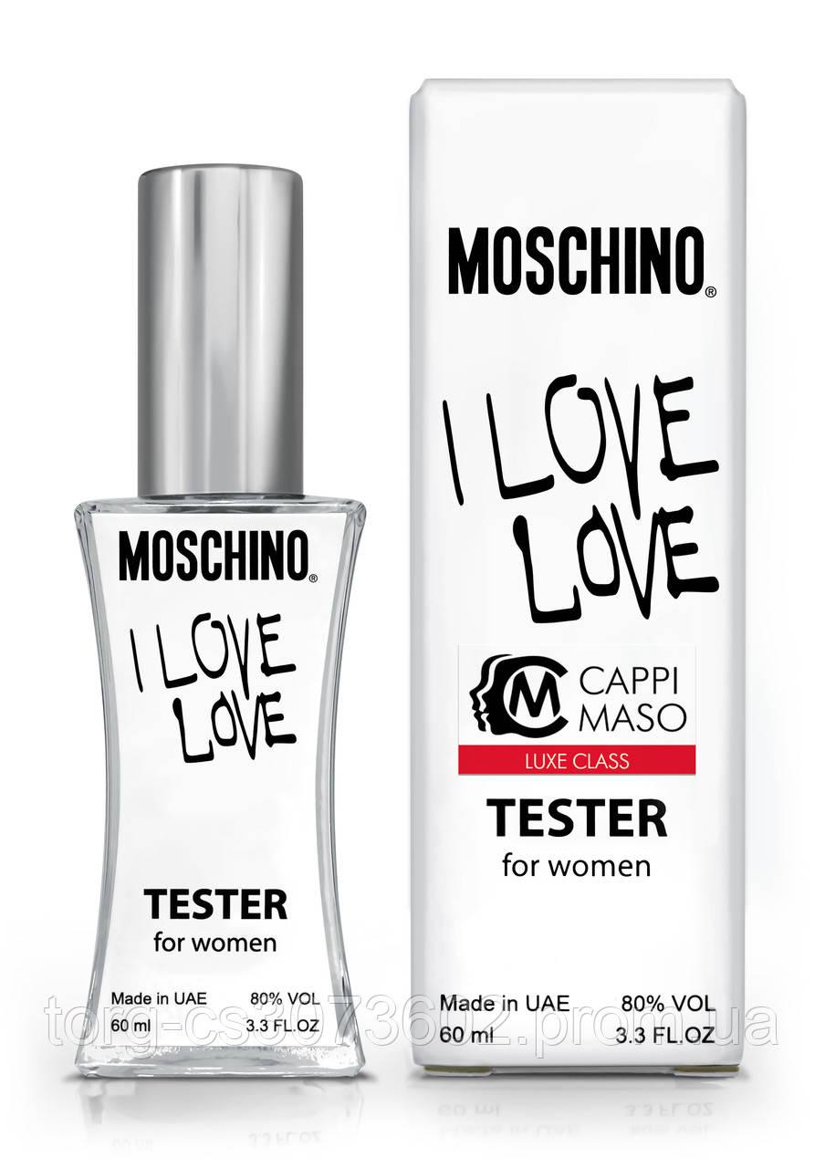 Тестер жіночий LUXE CLASS Moschino I Love Love, 60 мл
