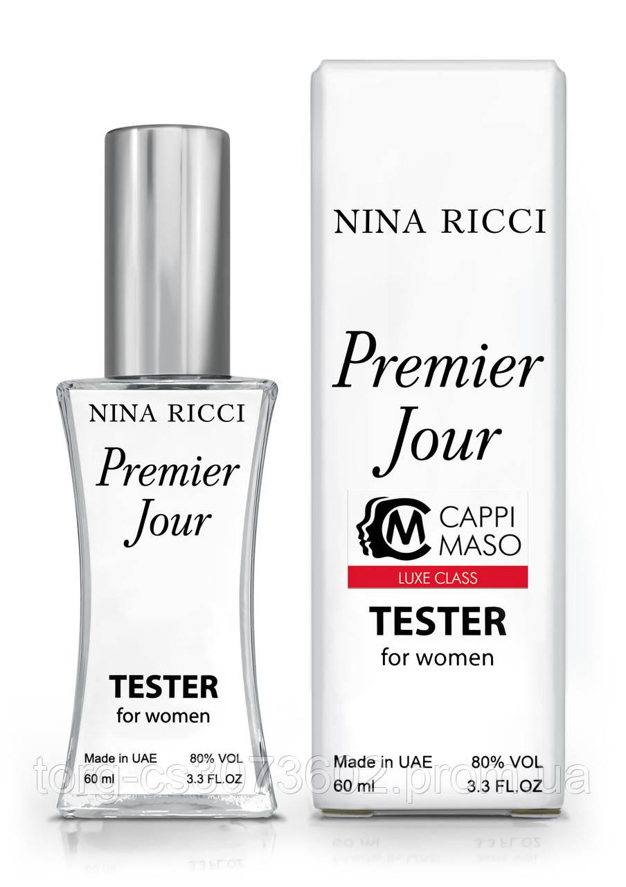 Тестер LUXE CLASS женский Nina Ricci Premier Jour, 60 мл.