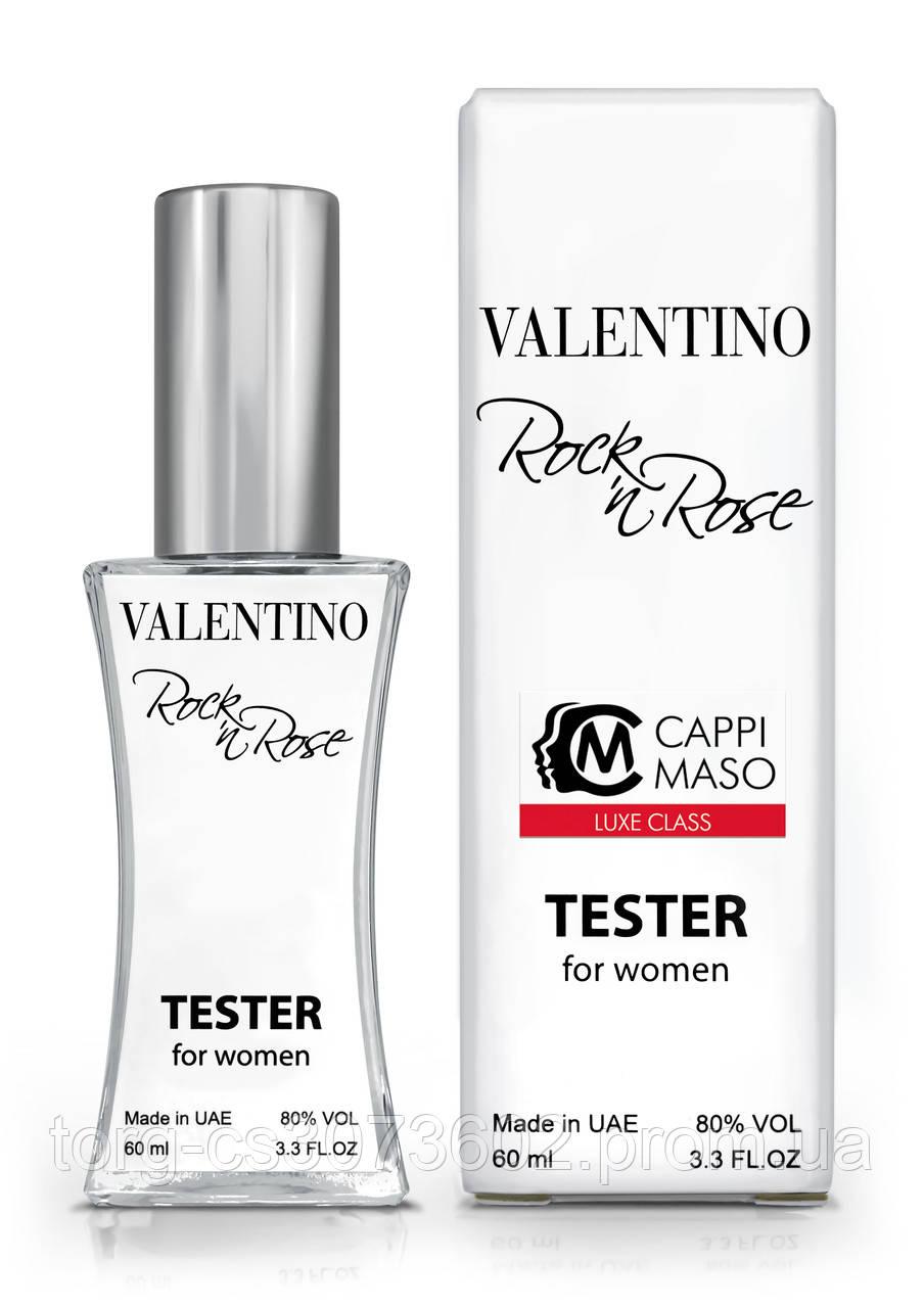 Тестер LUXE CLASS женский Valentino Rock 'n Rose, 60 мл.