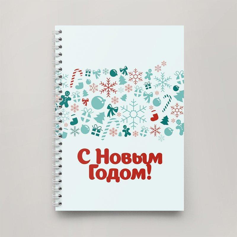 Блокнот Тетрадь С Новым Годом, №7