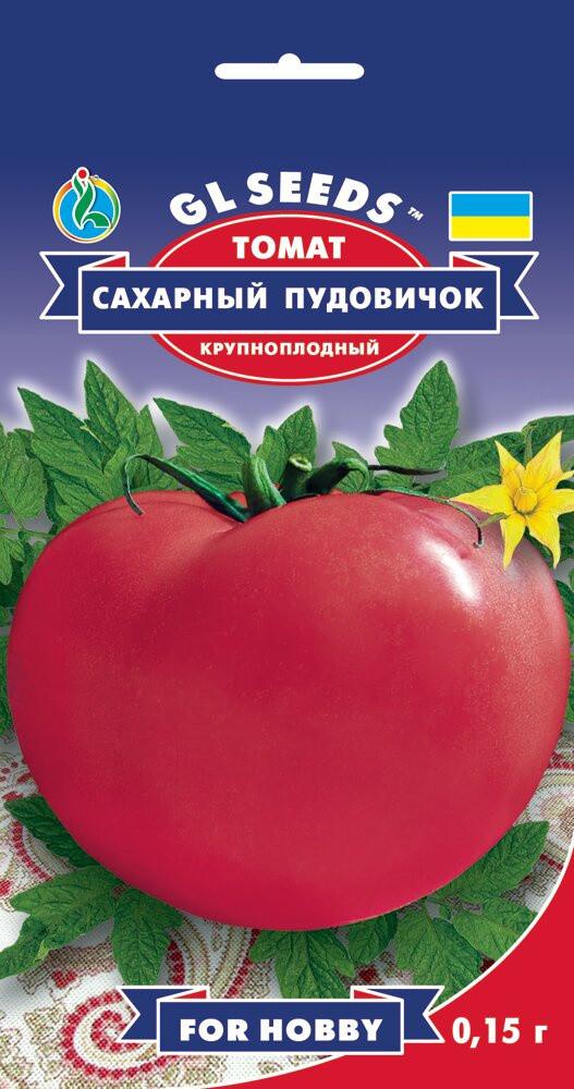 Семена Томата Сахарный пудовичок (0.15г), For Hobby, TM GL Seeds