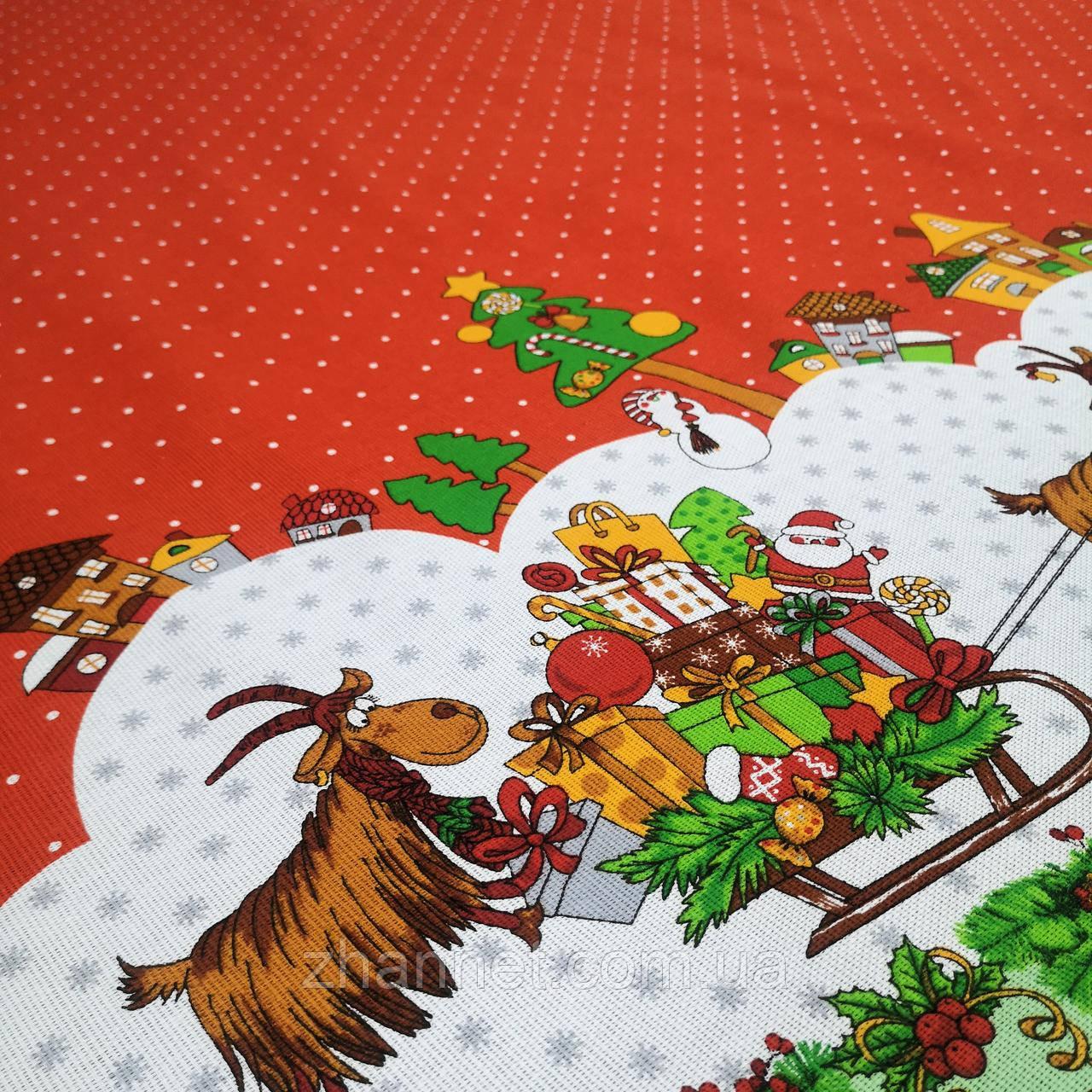 Ткань для новогодней скатерти рогожка Вертеп 150 см