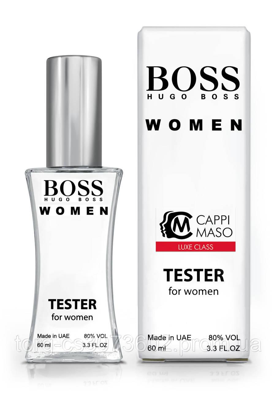 Тестер LUXE CLASS женский Hugo Boss Boss Women, 60 мл.
