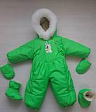 Детский комбинезон-трансформер, конверт на овчине, фото 3
