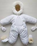 Детский комбинезон-трансформер, конверт на овчине, фото 10