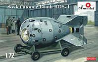 Советская атомная бомба РДС-1