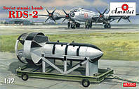 Советская атомная бомба РДС-2
