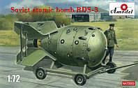 Советская атомная бомба РДС-3