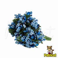 Тычинки сложные Темно-голубые с ягодками и листиками 24 шт/уп на проволоке