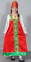 Карнавальний костюм Альонушка
