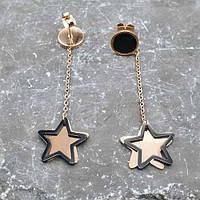 Модные сережки из ювелирной стали с подвесками звездочками 176360, фото 1