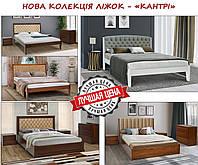 Презентація нової колекції ліжок