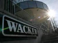 Заказ силиконов Wacker