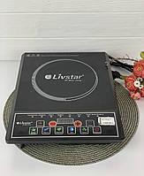Инфракрасная плита настольная Livstar LSU-1178 2000 Вт