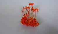 Тычинки оранжевые кругло-острые 25шт.(код 00589)