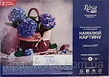 "Набор-стандарт, картина по номерам, ""Цветы 2.101, 35х45см, ROSA START"