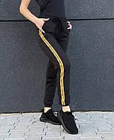 Спортивные штанишки с желтым лампасом ZH-403-3