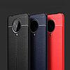 TPU чехол накладка Tiger для Xiaomi Poco F2 Pro (3 цвета)