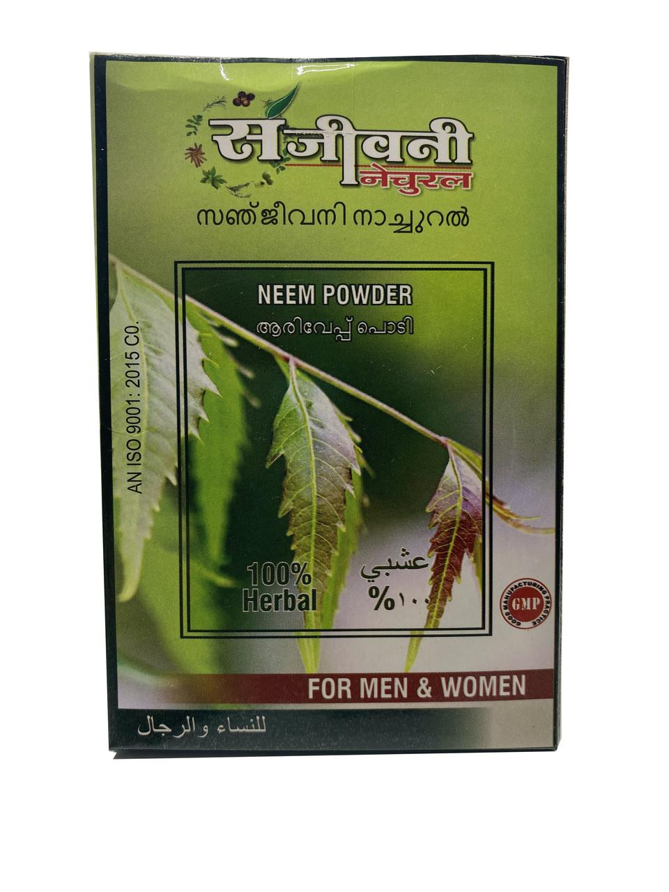 Аюрведический травяной  порошок Нима от акнэ, перхоти и грибковых поражений Sanjeevani Neem powder 25 грамм