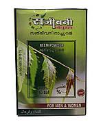 Аюрведический травяной  порошок Нима от акнэ, перхоти и грибковых поражений Sanjeevani Neem powder 25 грамм, фото 1