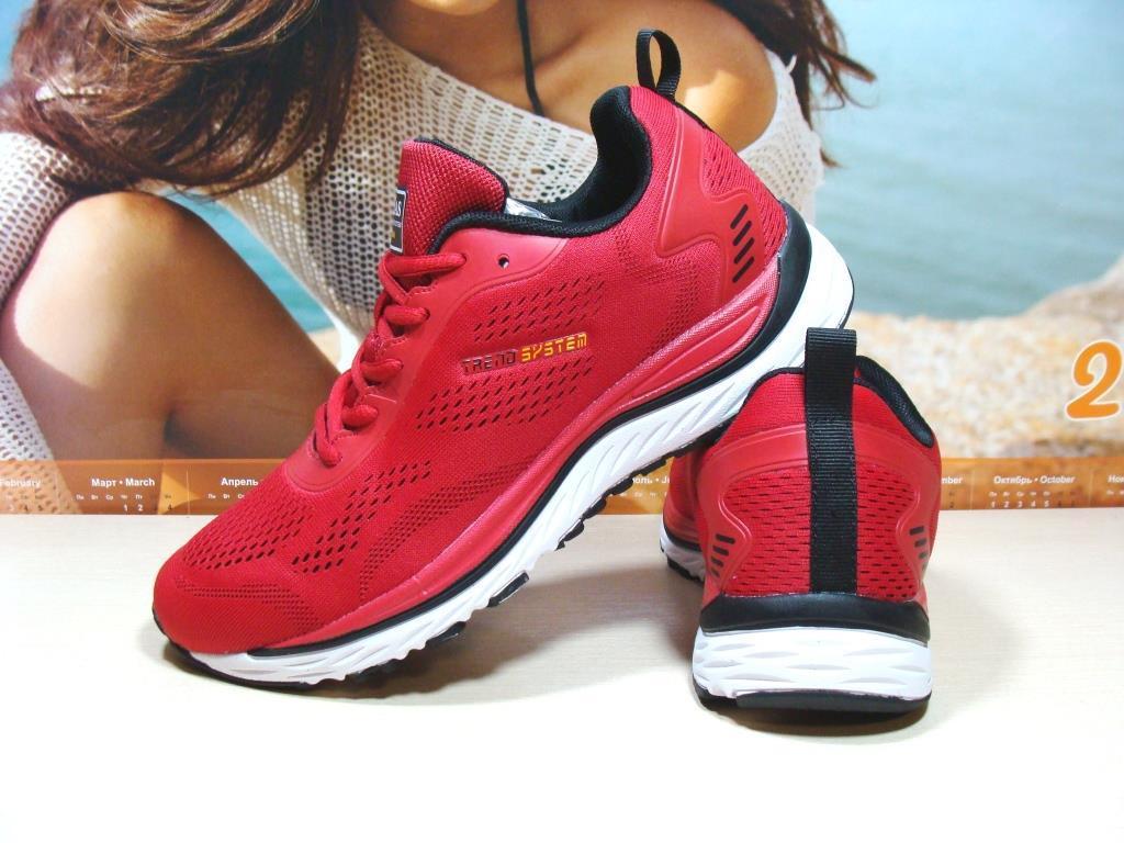 Мужские кроссовки BaaS Trend System - М красные 46 р.