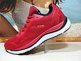 Мужские кроссовки BaaS Trend System - М красные 46 р., фото 6