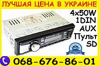 Автомагнитола Sony CDX-GT1236 - MP3+Usb+Sd+Fm+Aux+ пульт (4x50W), фото 1