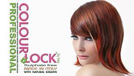 COLOUR LOCK - лучшая защита цвета от вымывания