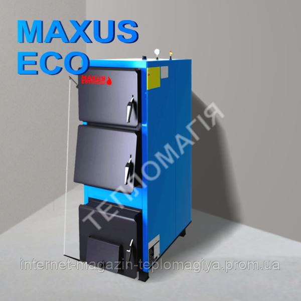 Твердопаливний котел Maxus 25 ECO