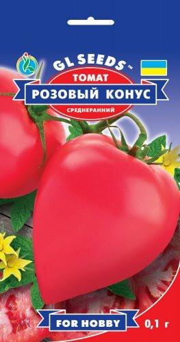 Семена Томата Розовый конус (0.1г), For Hobby, TM GL Seeds